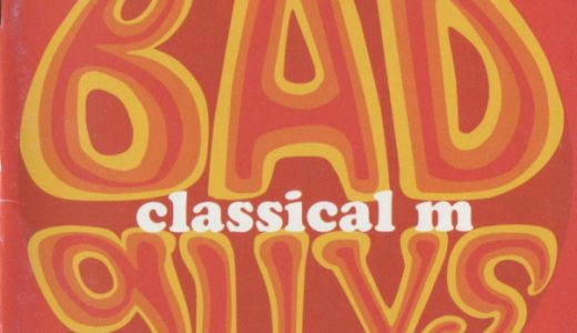 1967~1970 クラシカル・M(Classical M) - The Complete Collection
