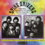 1965~68 スパイク・ドライバーズ(The Spike Drivers)- 60's Folkrocking Psychedelia From the Motor City