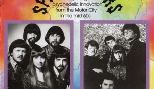 1965~68 スパイク・ドライバーズ(The Spike Drivers)- Folkrocking Psychedelic Innovation From The Motor City In The Mid 60s