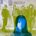 1965~1966 The Great Society With Grace Slick ‎– Conspicuous Only In Its Absence
